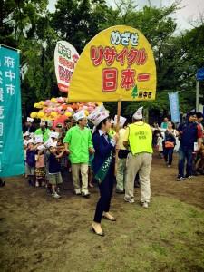 2環境祭り